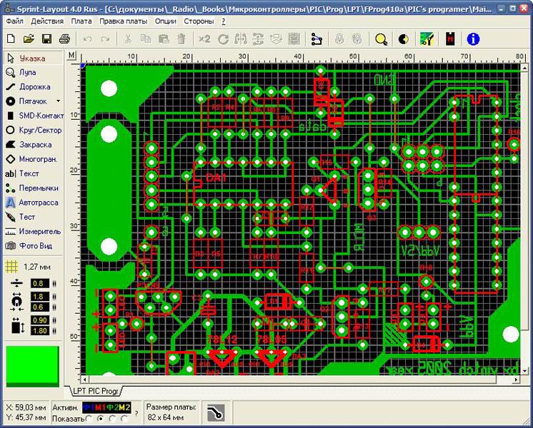 Sprint-layout 6. 0 библиотека макросов скачать.
